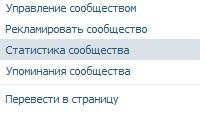 Как создать вики страницу Вконтакте