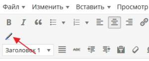Вывести html код