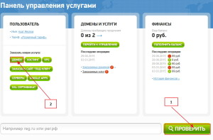 easydomen.ru