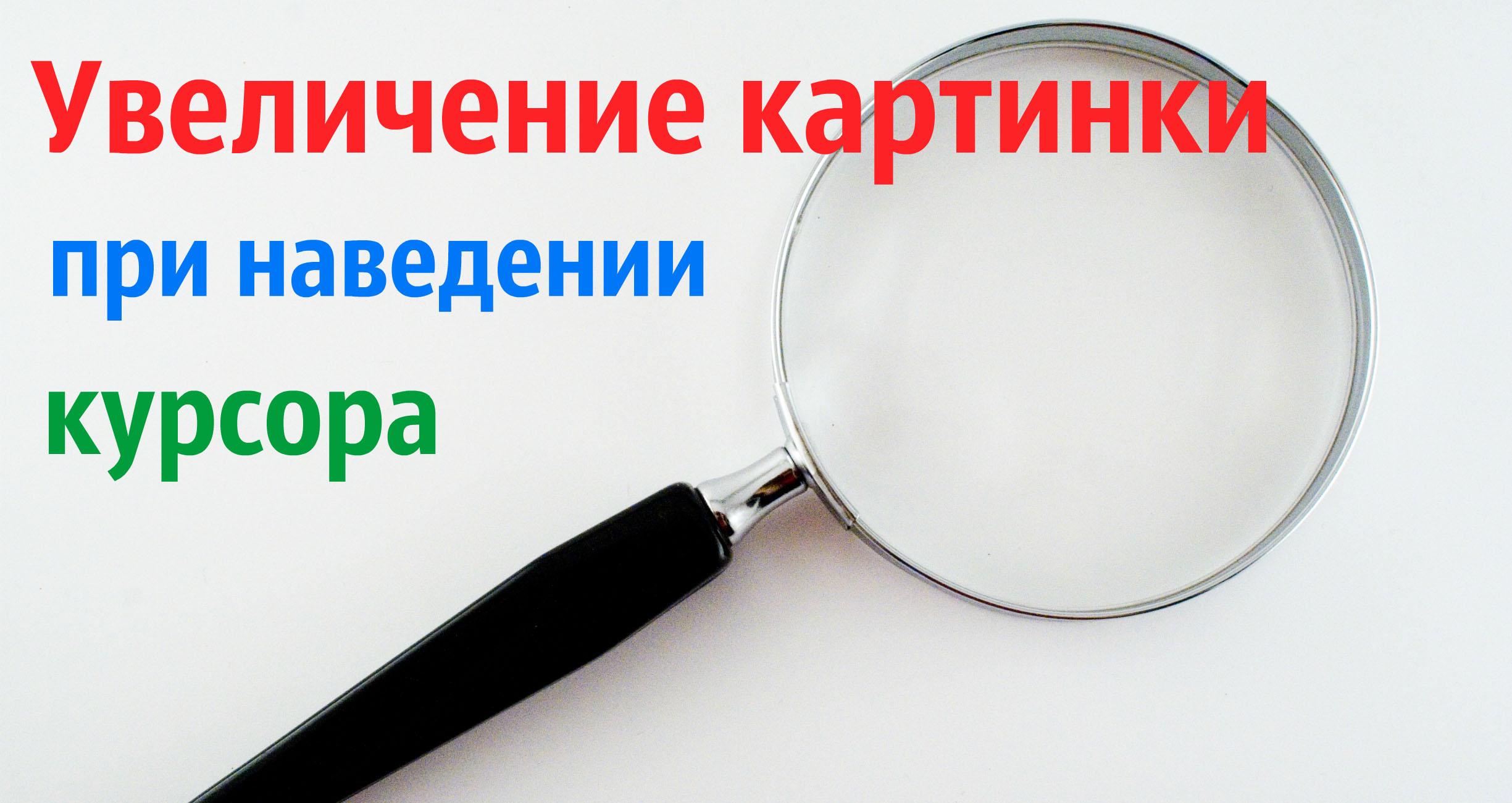 Как сделать прозрачный фон у картинки