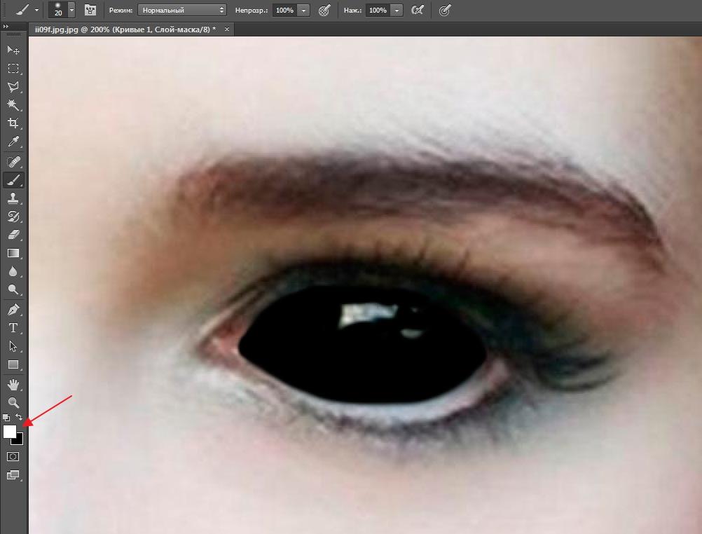 как сделать эффект белых глаз на фото других