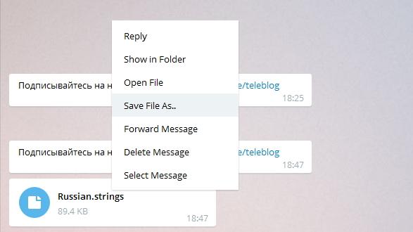 telegram для компьютера