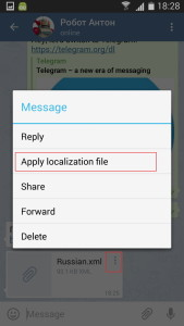 telegram русификация