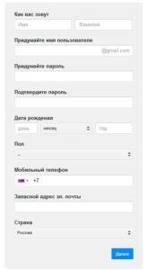 как создать аккаунт в гугл плей
