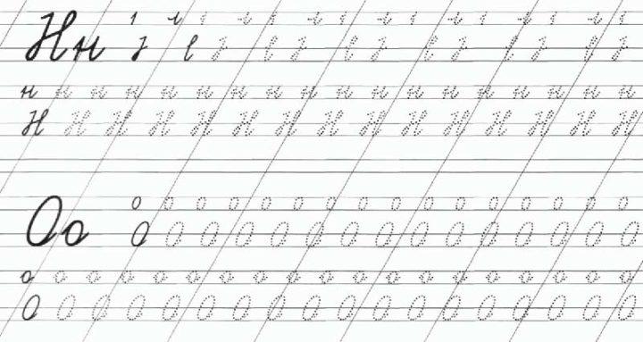 как научить красиво писать первоклассника