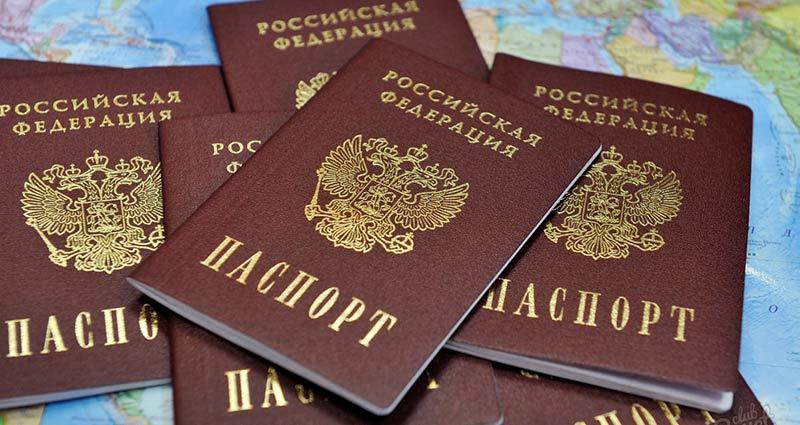 документы для порлучения паспорта 2017