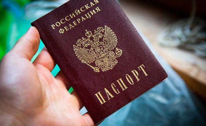 паспорт РФ 14 лет