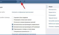 Как можно поменять имя и фамилию в Вконтакте без проверки администратора и модерации в 2017 году