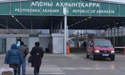 Нужен ли загранпаспорт россиянам для поездки в Абхазию в 2017 г.