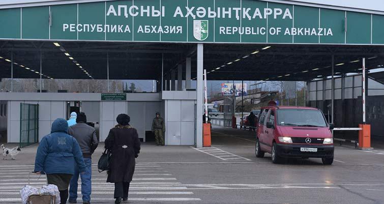 Абхазия пересечение границы