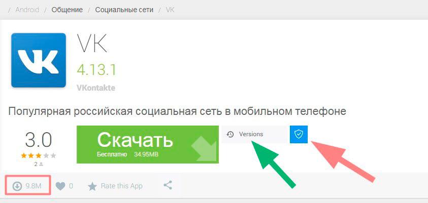 Вконтакте 2017