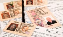 Замена водительского удостоверения в связи с окончанием срока действия в 2018 году