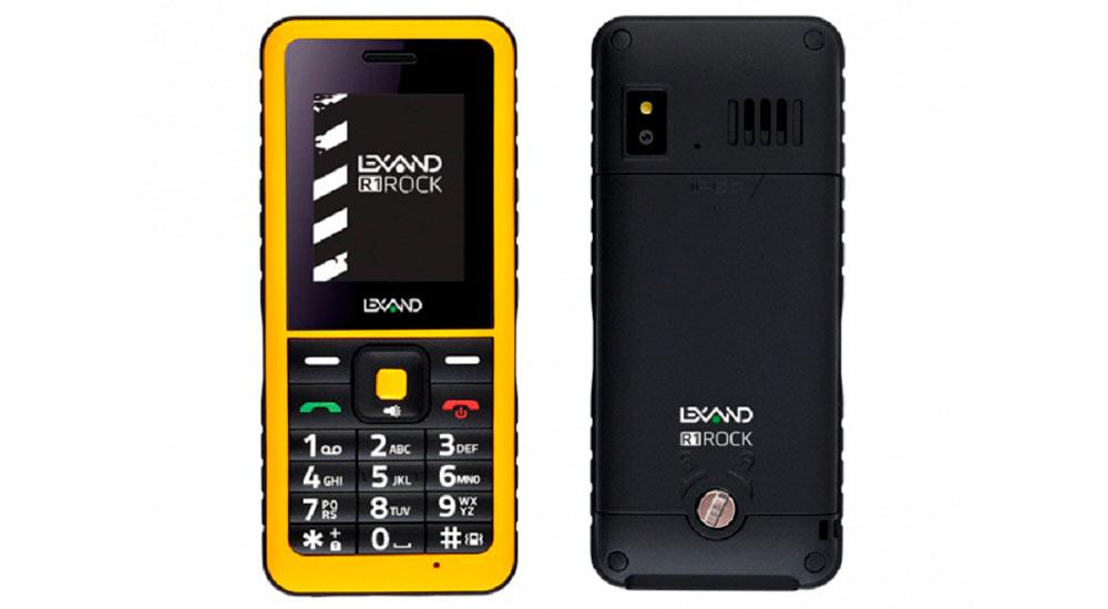 Lexand R1 Rock