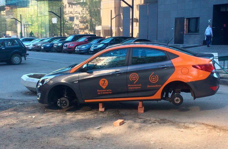 каршеринг украли колеса