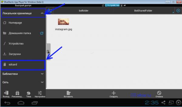 Как в Инстаграм добавить фото с компьютера