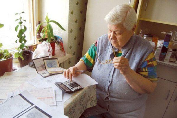Как пенсионерам оформить компенсацию за капремонт