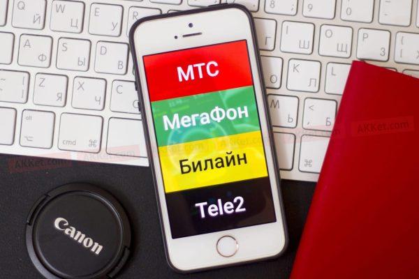 Новые правила идентификации пользователей мессенджеров