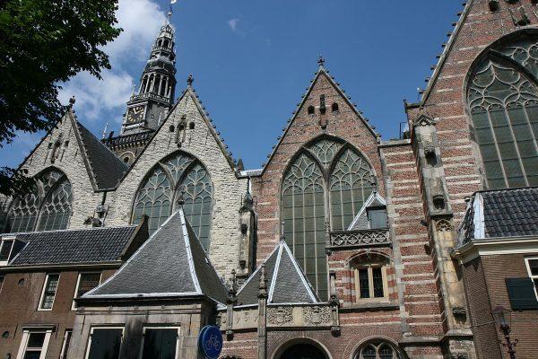 Что посмотреть в Амстердаме за 1 день