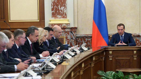 Сколько зарабатывают министры в России