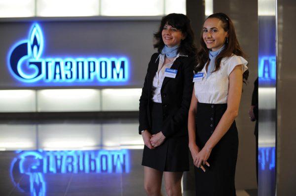 "Сколько реально зарабатывают сотрудники ""Газпрома"""