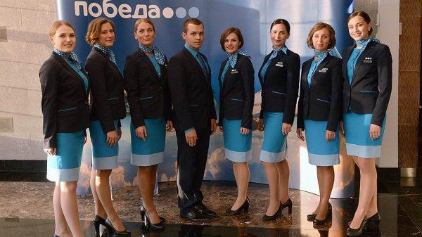 """Сколько зарабатывают стюардессы в """"Аэрофлоте"""""""