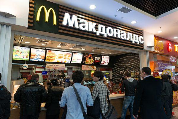 Сколько реально зарабатывают работники Макдональдса