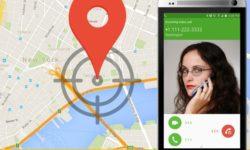 Пять способов, как узнать где находится человек по номеру телефона