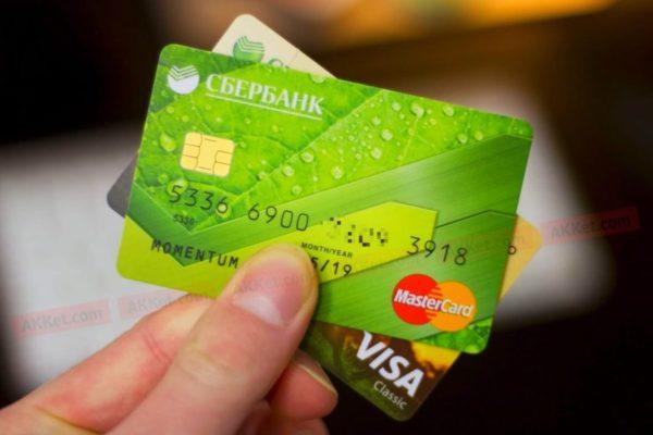 Как обманывают в Сбербанке при выдаче новой карты