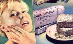 12 лучших советских рецептов красоты