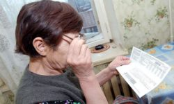 Владельцы квартир старше 80 лет могут быть освобождены от оплаты капремонта