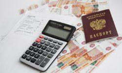 Новый способ мошенничества в российских банках