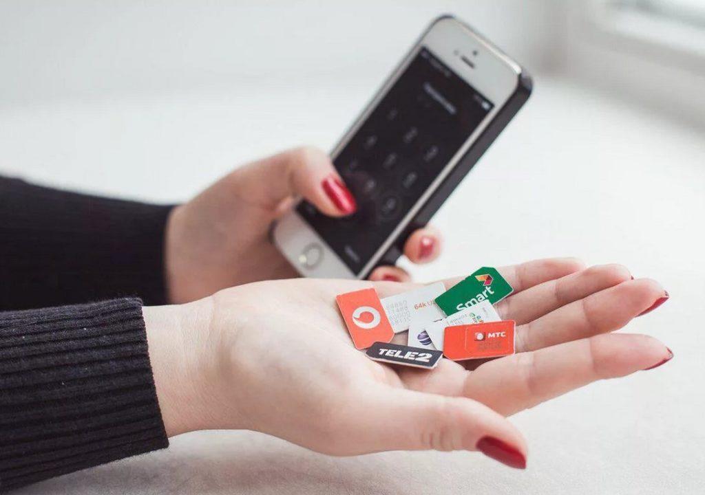 СМС-уведомления от банков