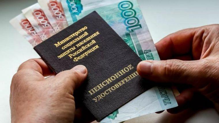 Изменения пенсионных начислений по прогнозам на 2022 год