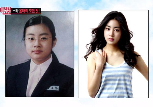 12 корейских актрис до и после пластики