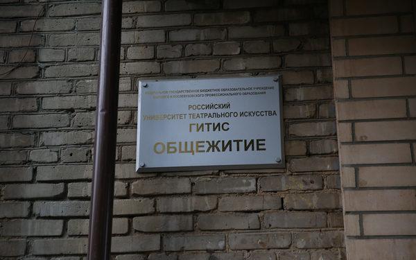 Где жила и живет сейчас Анна Уколова