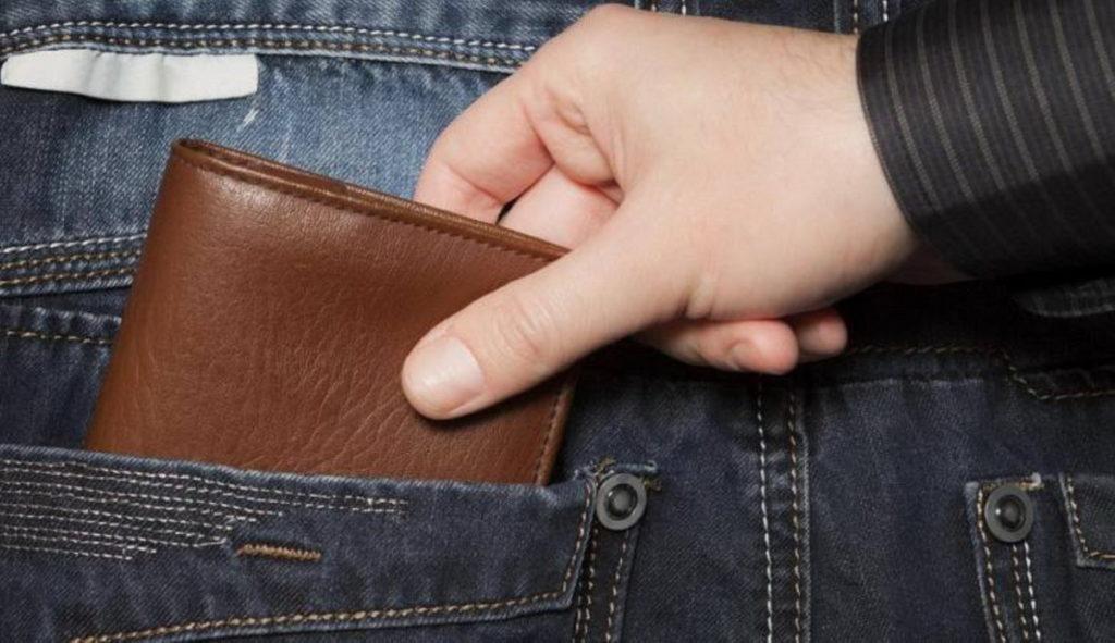 украли кошелек