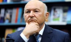 Где последние годы жил Юрий Лужков и что мы знаем о его недвижимости