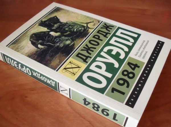 10 самых интересных книг, которые стоит прочитать во время карантина