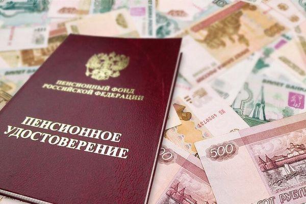 Каждого россиянина будут информировать о размере будущей пенсии
