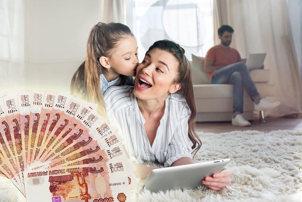 помощь семьям