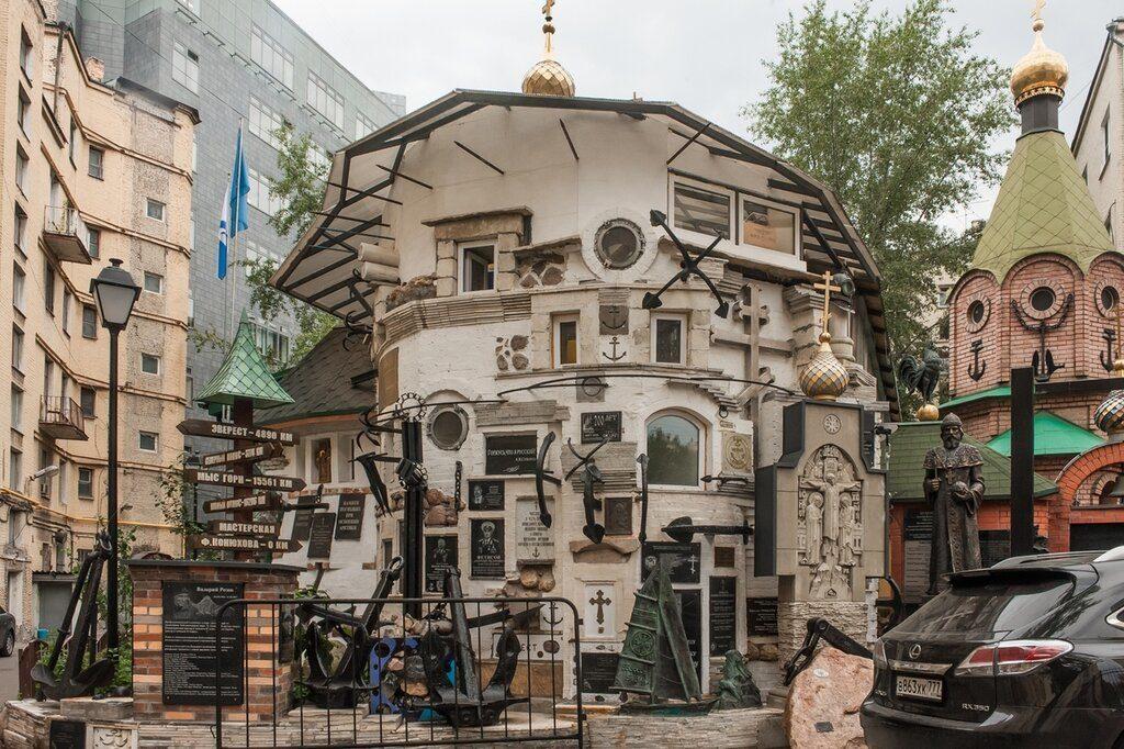 дом путешественника