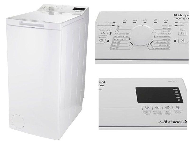 Лучшие стиральные машины с вертикальной загрузкой: рейтинг самых популярных моделей
