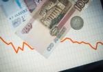 Будет ли девальвация рубля в России в 2020 году по мнению экспертов