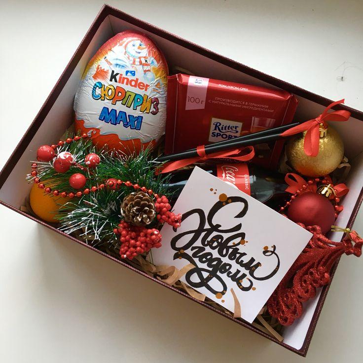 Сладкий подарок