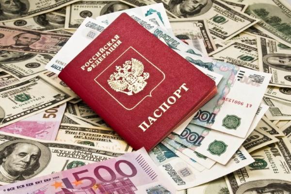 pokupka valuty s pasportom