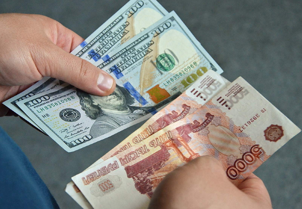 Прогноз от экспертов о курсе доллара к концу 2020 года в России