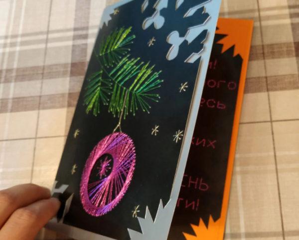 Красивые и необычные идеи открыток на Новый год 2021