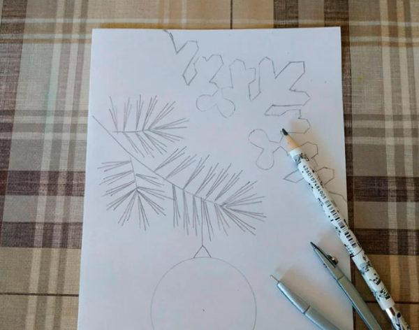 Нарисовать ветку
