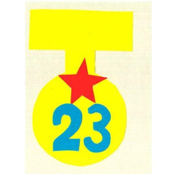 медаль из картона