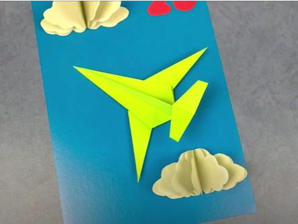 открытка с самолетом